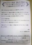 PAP_0600.JPG