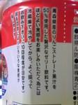 TS3I0029.JPG