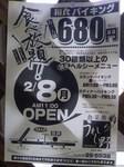 TS3I0052.JPG