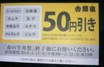 TS3I0071.JPG