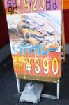TS3I0394.JPG