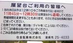 TS3I0433.JPG