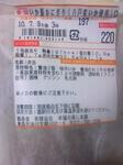 TS3I0695.JPG