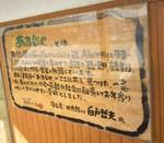 TS3I1463.JPG
