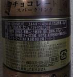TS3I1709.JPG