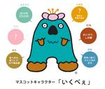 characterikubexe.jpg