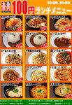 food002-540photo002.jpg