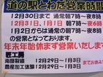TS3I0064.JPG