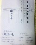 TS3I0075.JPG